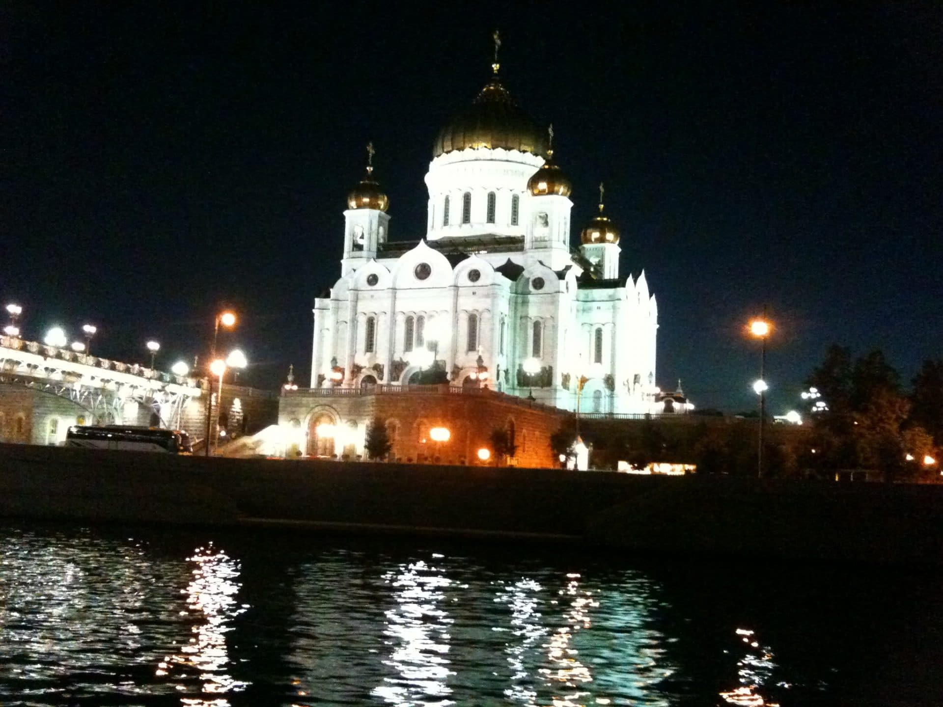 russir-moscou-night-goyav