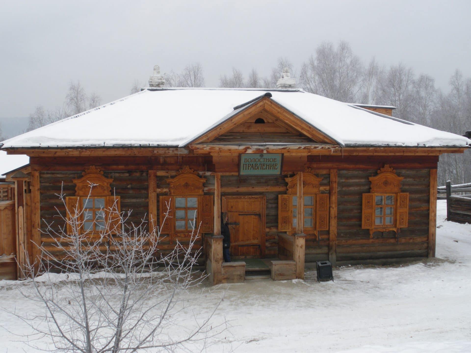 russie-siberie-lac-baikal-goyav