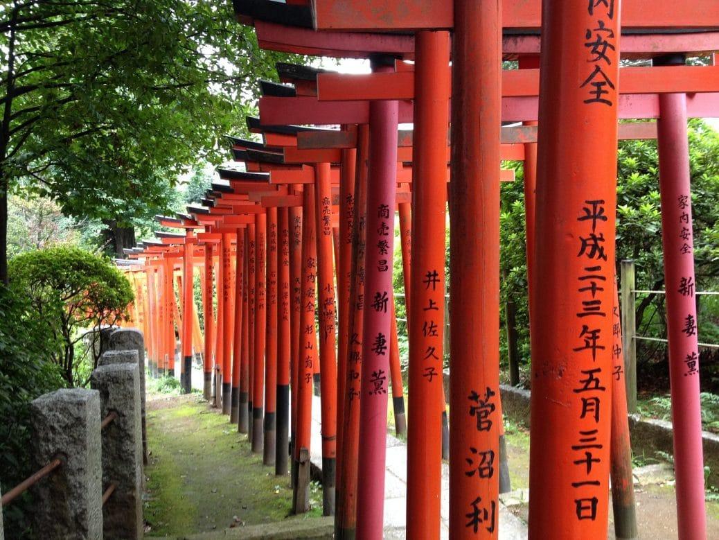 japon assurance voyage