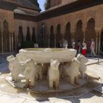 la cour des lions alhambra