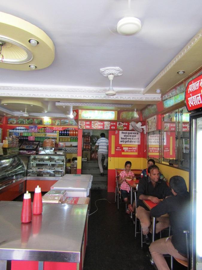 restaurant inde