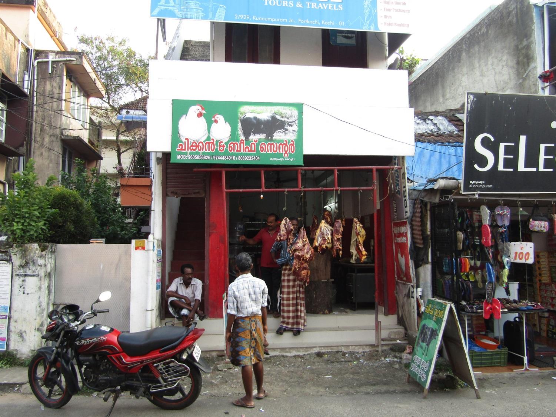 magasins cochin inde
