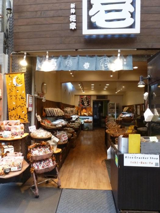 voyage au japon en famille restaurant tokyo