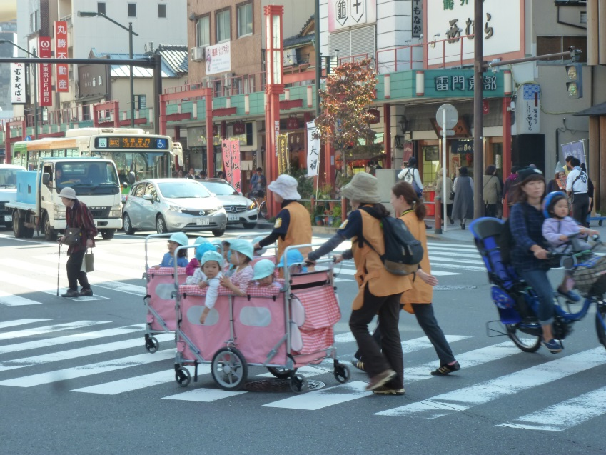 poussette tokyo enfants