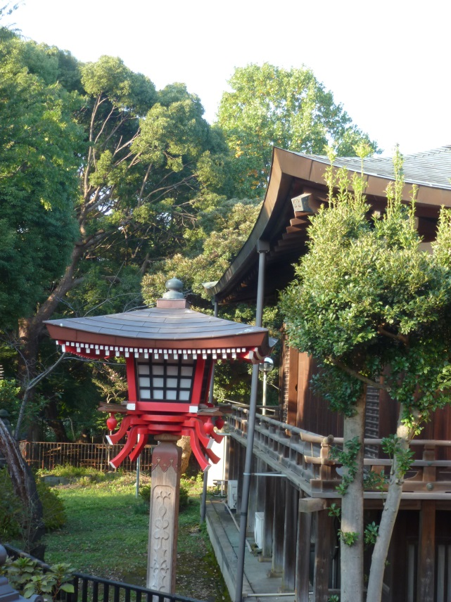 Parc de uneo japon