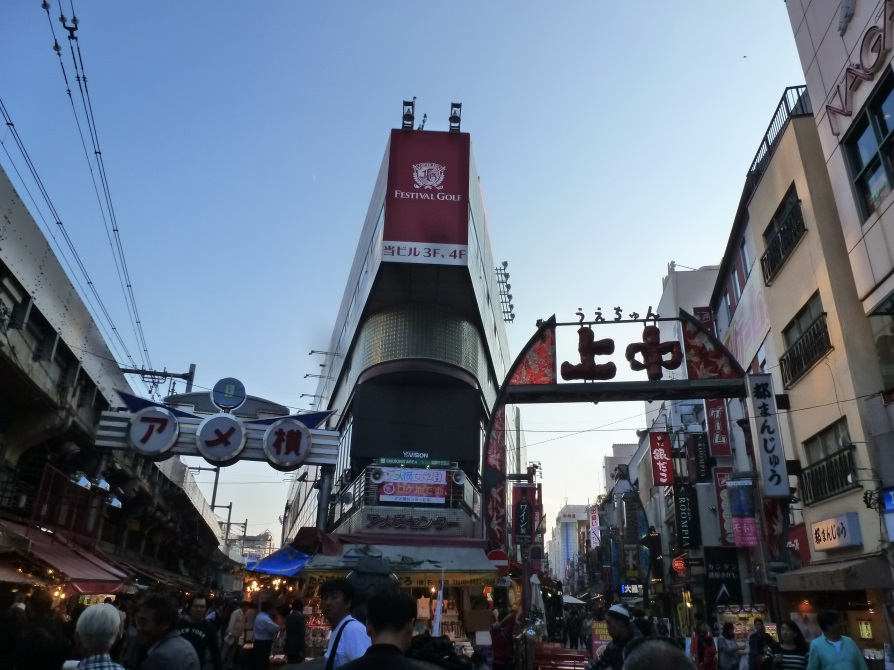 centre de tokyo