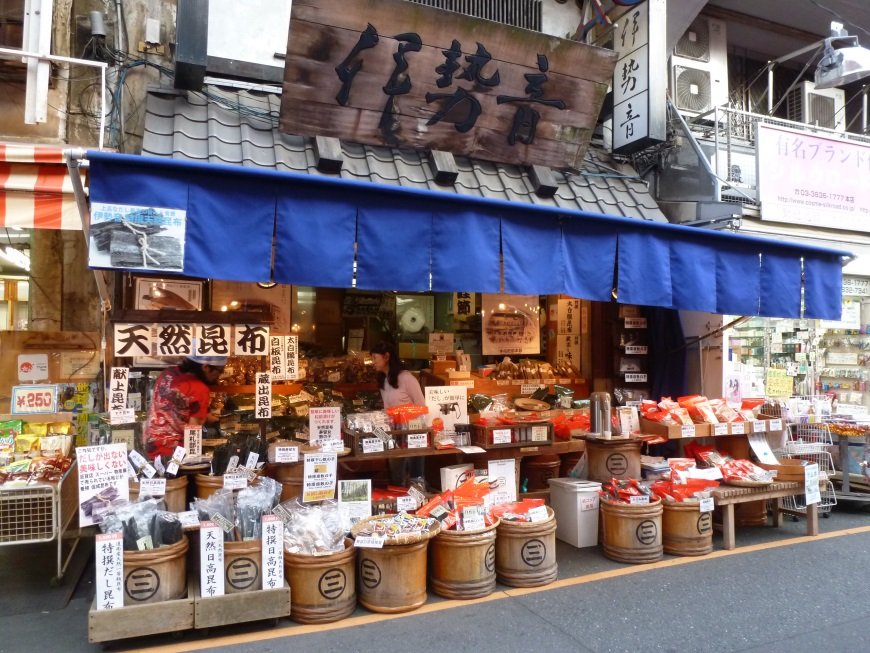 marché tokyo