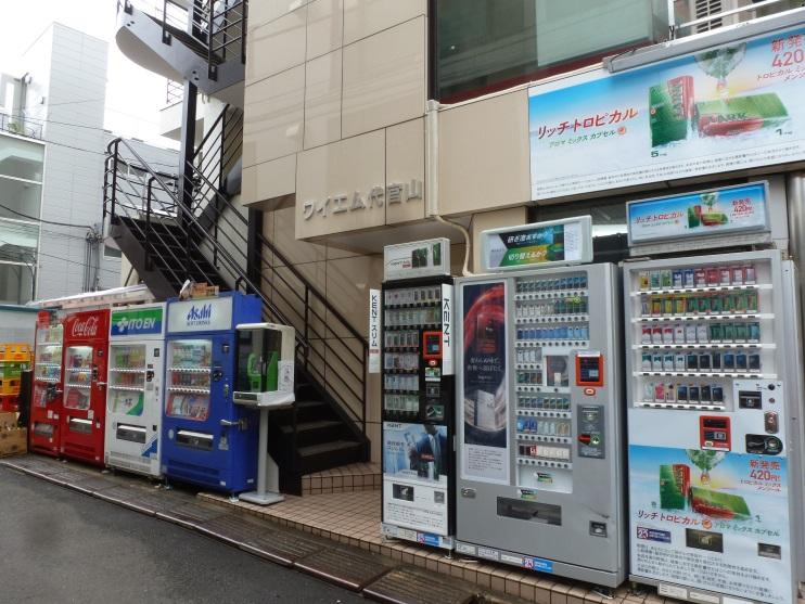 distributeurs tokyo