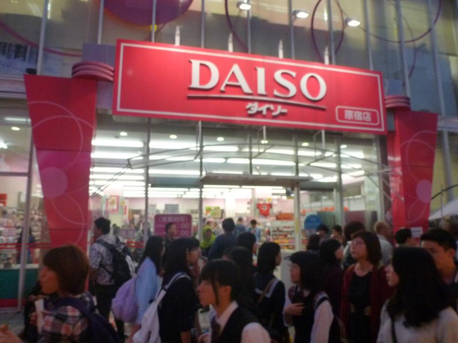 daiso tokyo