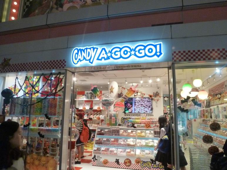 candy a gogo tokyo