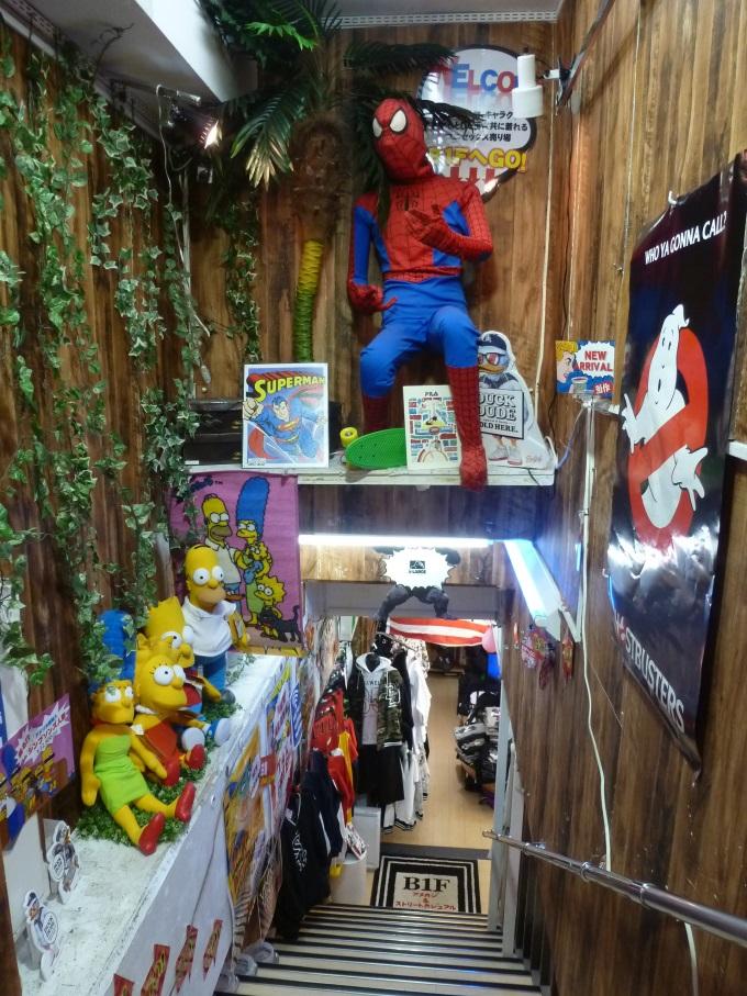 spiderman tokyo