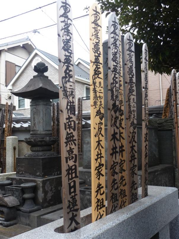 voyage au japon en famille