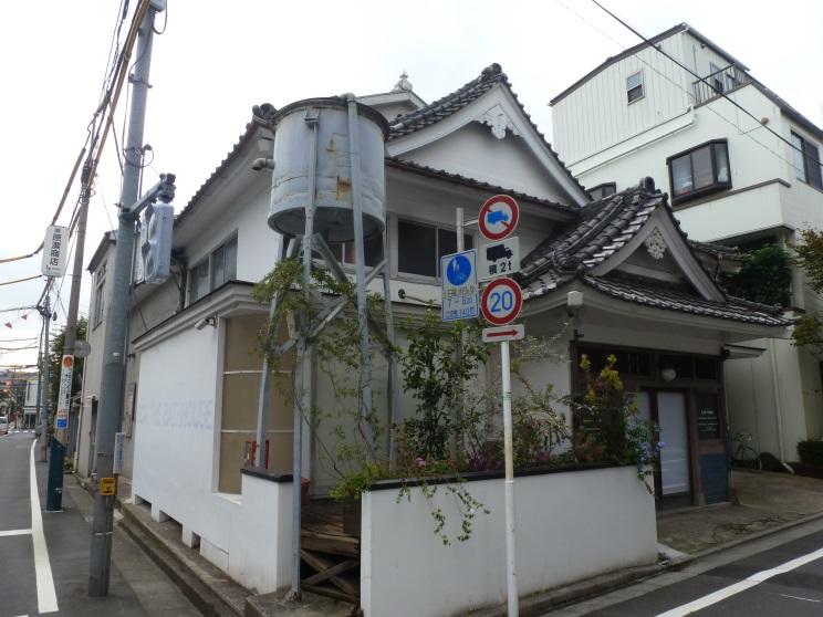 Kyoto maison