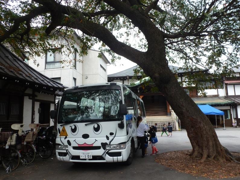 bus kyoto