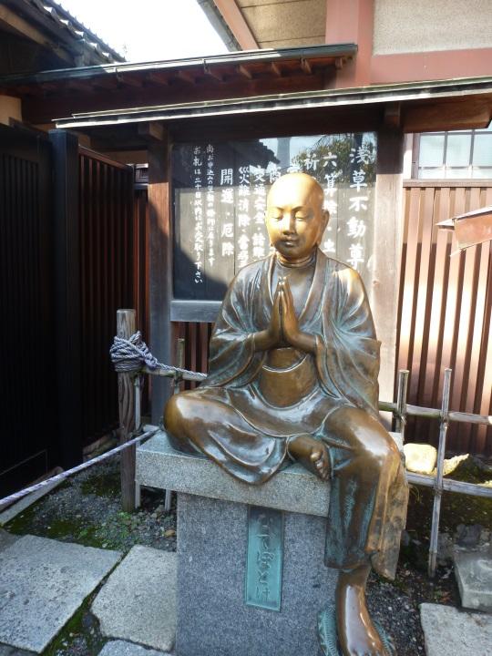 statue bouddha voyage au japon en famille