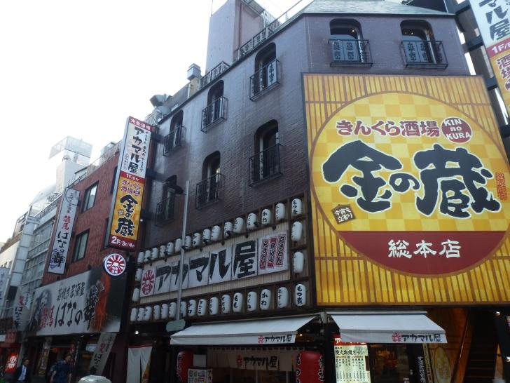 Quartier Shinjuku