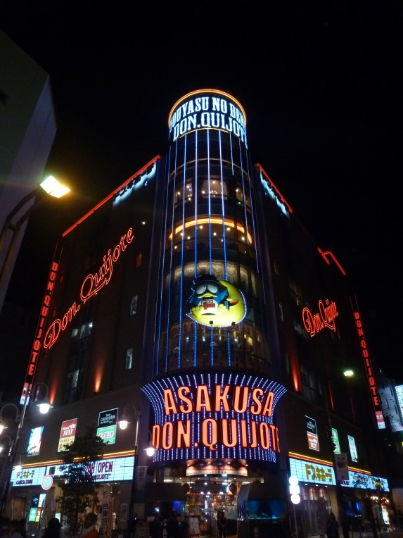 Quartier Shinjuku don quijote
