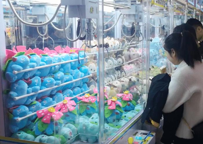 Dmall arcades jeux people's square Shanghai