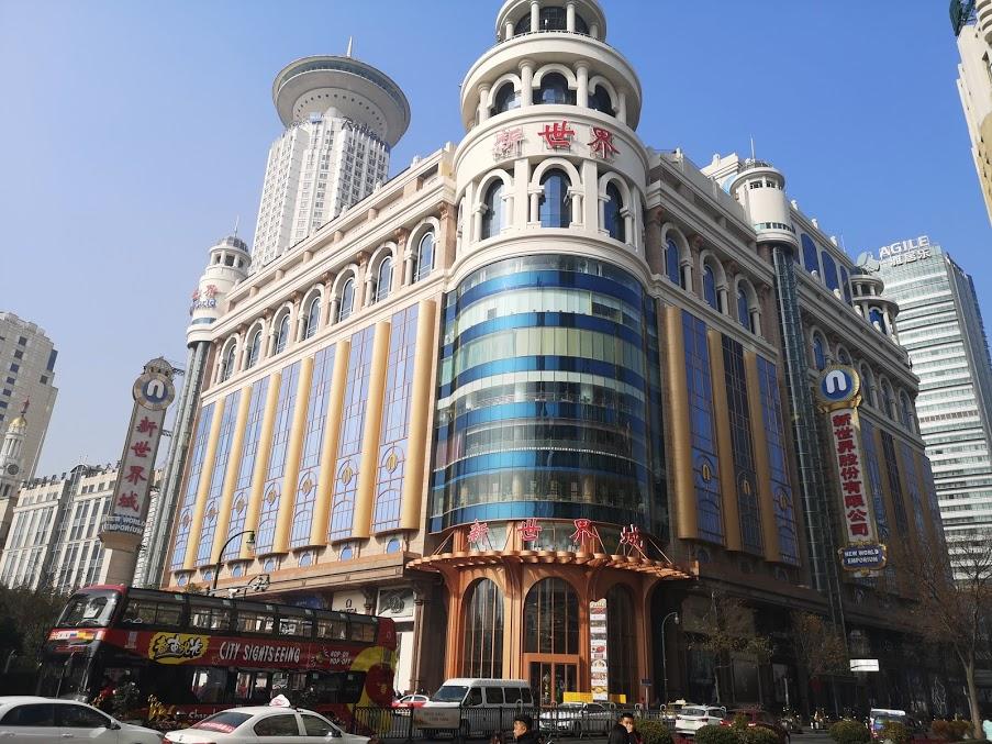 building nanjing road shanghai