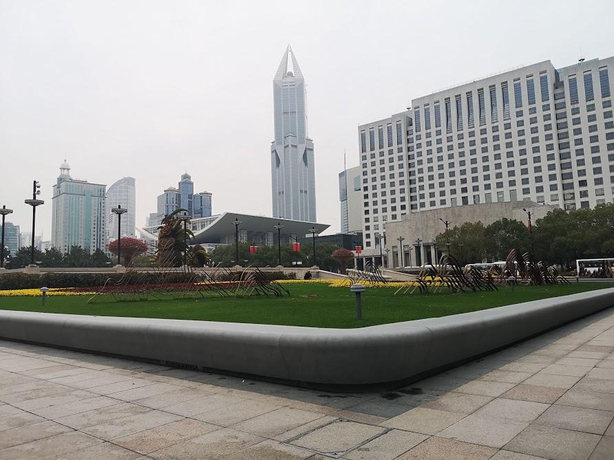 quartier de people's square à Shanghai