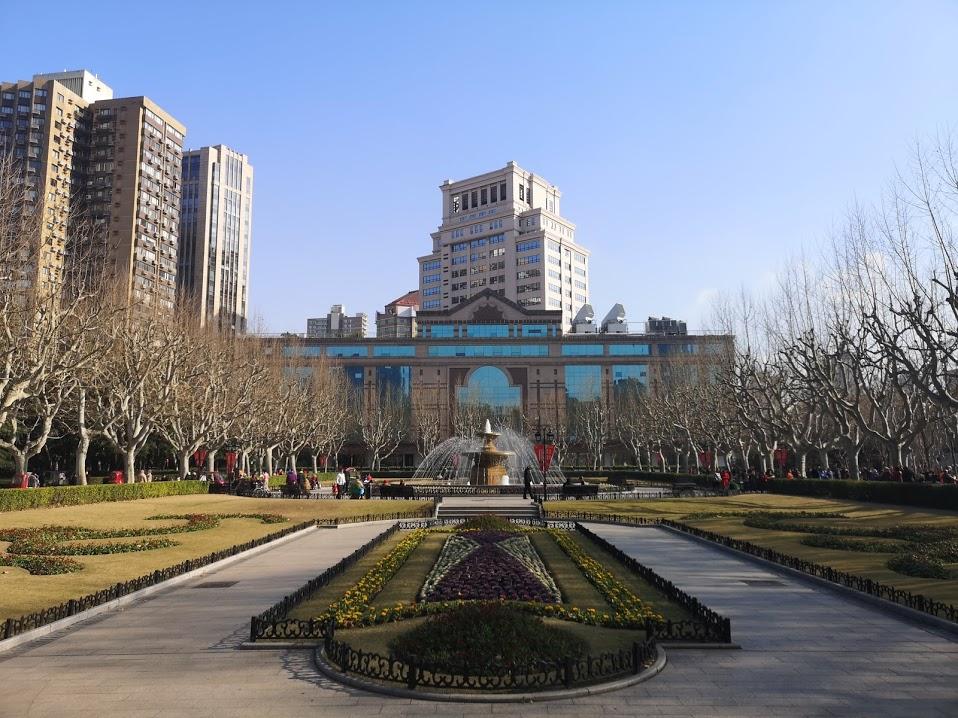 Fuxing park Shanghai