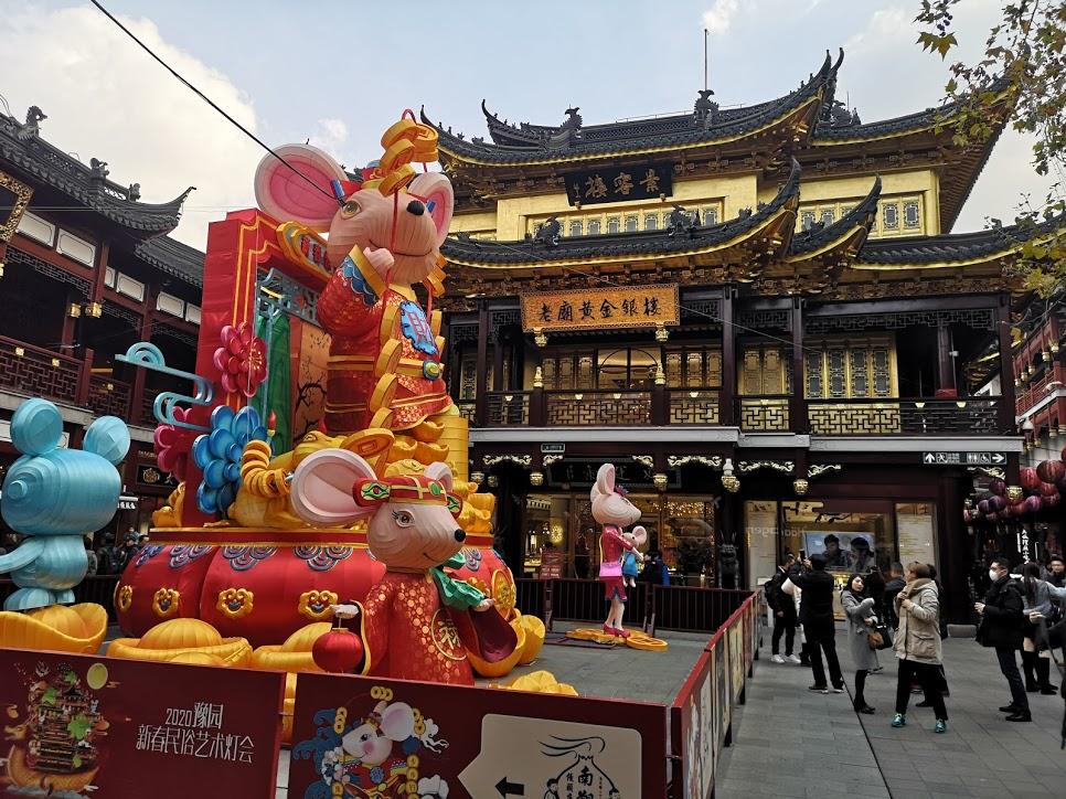 la vielle ville de shanghai
