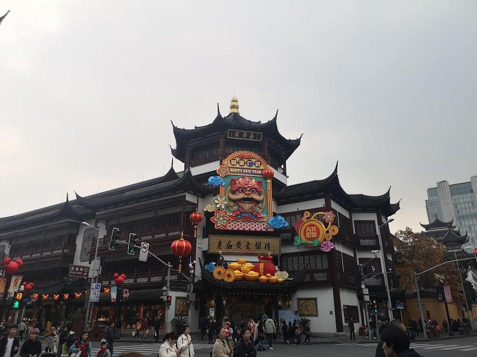 la vieille ville de shanghai
