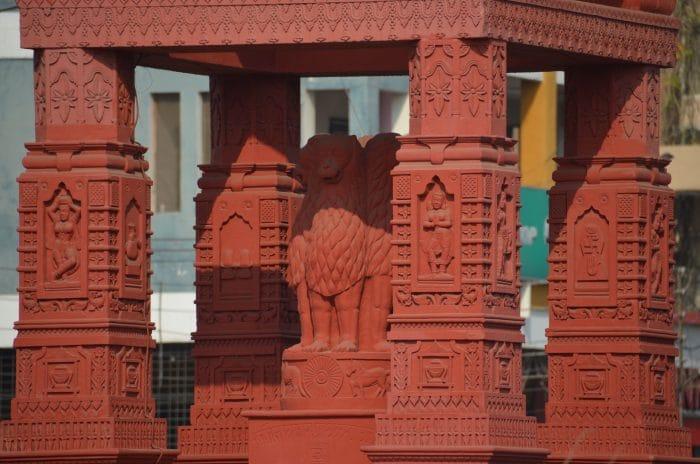 photo Lal Gate - La porte rouge à l'entrée de la ville