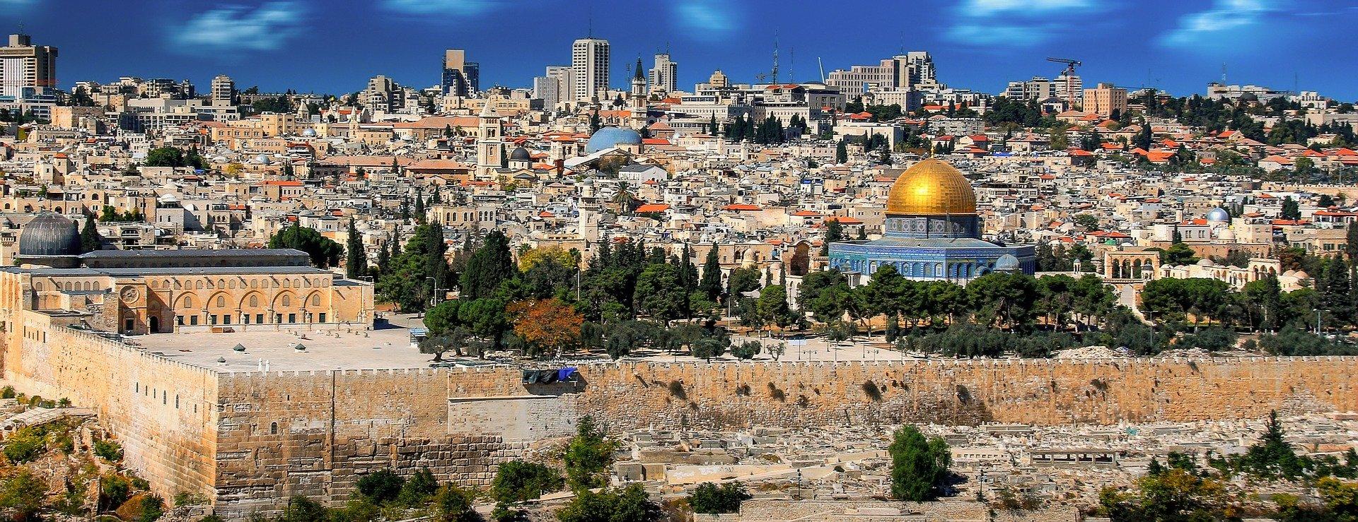 le Dôme du rocher israel