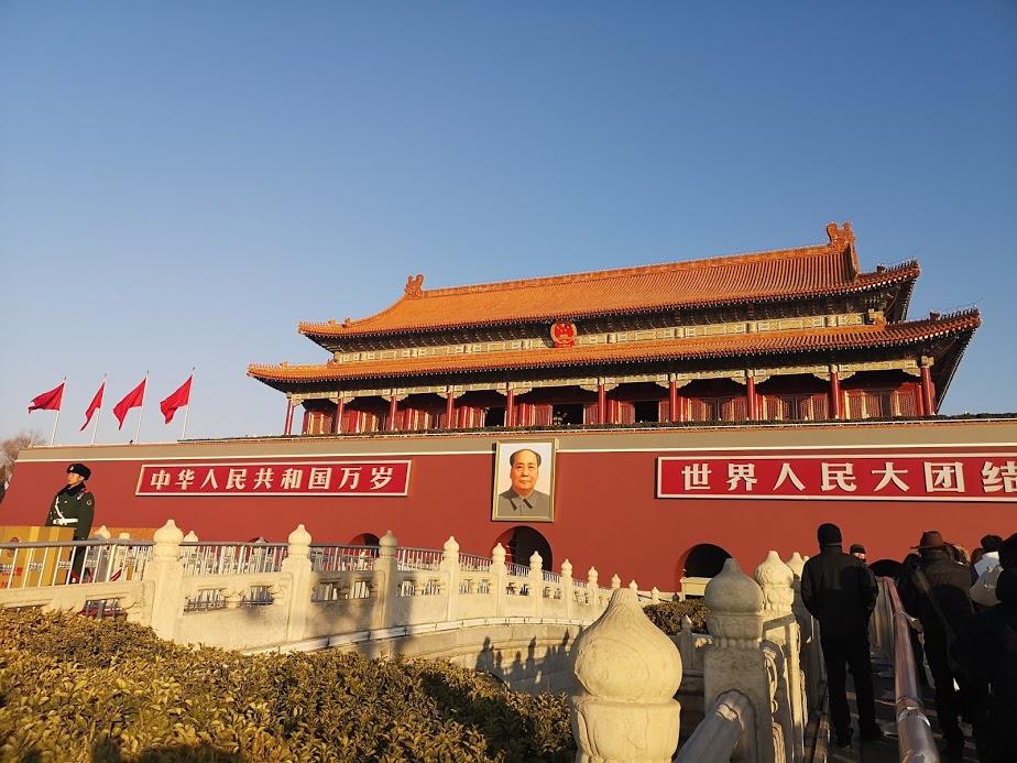 Place Tianamen visiter pekin